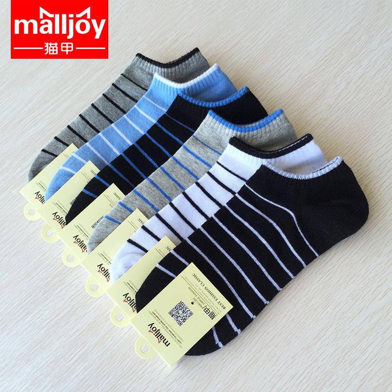 袜子男士短袜男袜夏季超薄款船袜男夏低帮浅口纯棉白色运动袜防臭