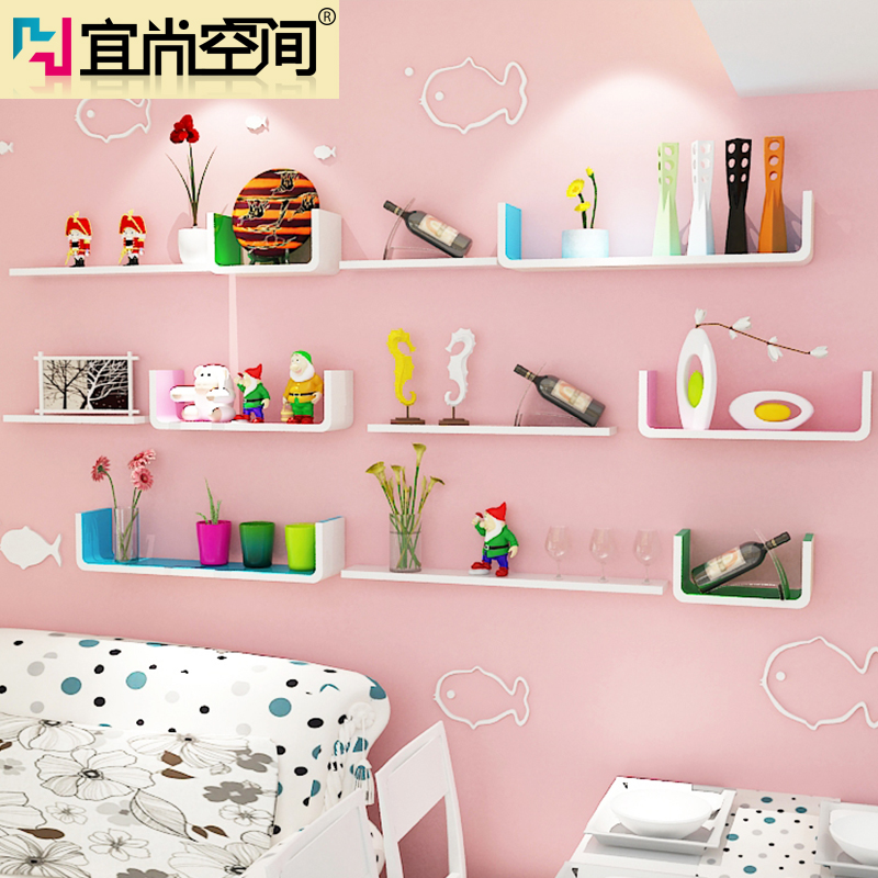 Wall shelf bedroom living room TV background wall decoration shelves ...