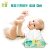 Bi c baby wipes newborn baby wet wipes hand mouth fart special 80 pumping 5 packs 100 adult wholesale with lid