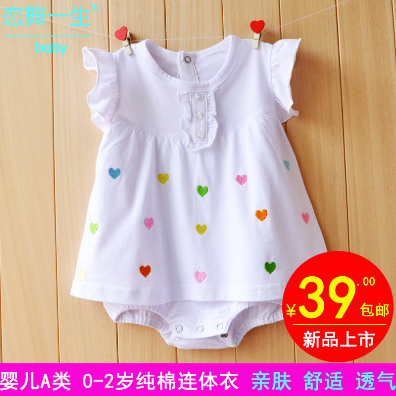 7098e100e USD 24.38  Baby Siamese clothes summer package fart clothing 0-2 ...