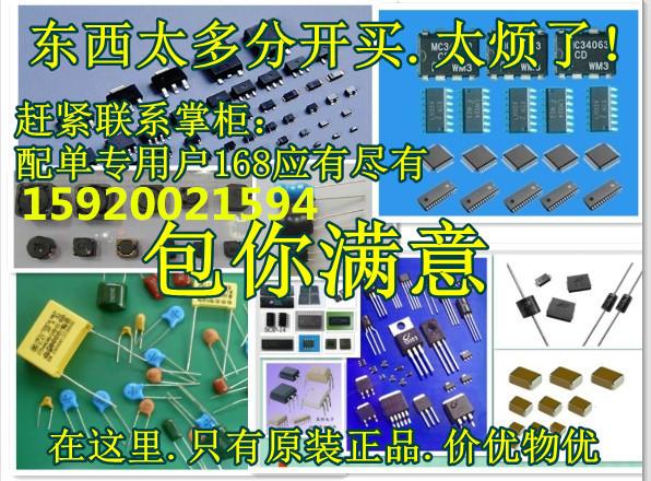 原厂FQD5N30TM AP45N03LT PBYR725TD EZ1083BCT