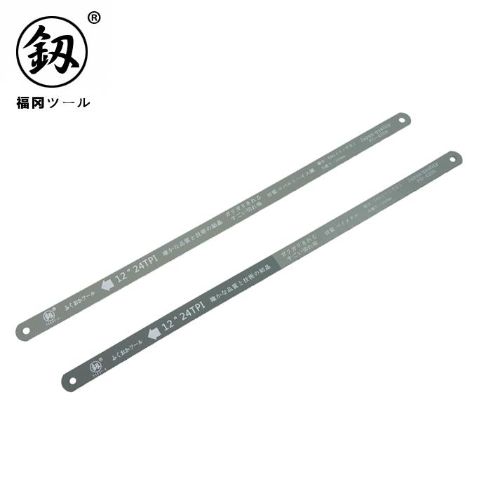 USD 4.65] Fukuoka tool high speed hacksaw bar bimetal saw blade 24 ...