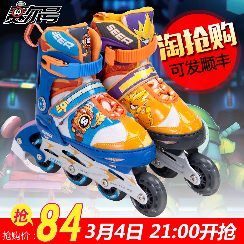 迪士尼溜冰鞋儿童全套装轮滑鞋旱冰鞋滑冰鞋男女直排轮4闪光3-6岁
