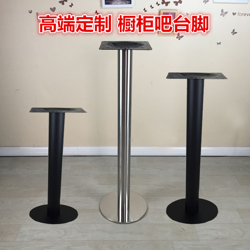 Stainless steel thickened bar counter cabinet counter column table stainless steel thickened bar counter cabinet counter column table leg support leg disc simple bar leg custom watchthetrailerfo