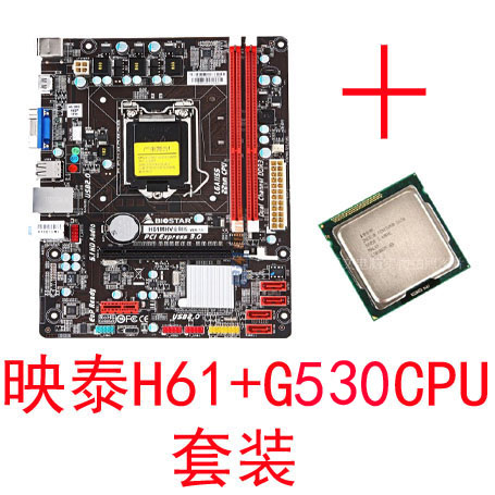 BIOSTAR H61B MOTHERBOARD DRIVERS FOR WINDOWS DOWNLOAD