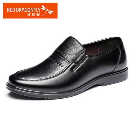 红蜻蜓男鞋正品真皮透气男士休闲鞋商务皮鞋一脚蹬懒人鞋爸爸鞋