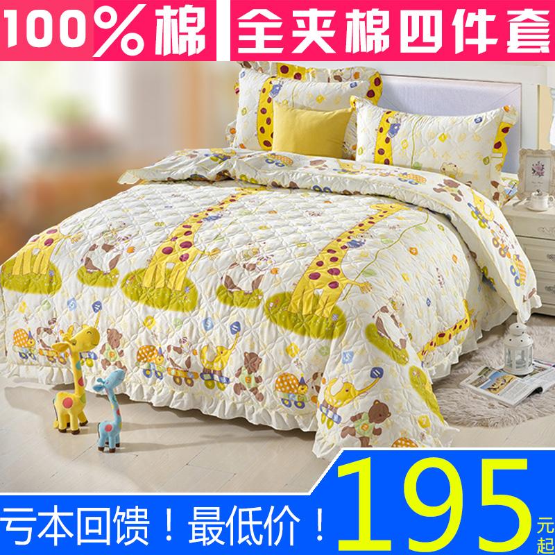 依尚富安娜加棉全棉加厚夹棉床裙四件套纯棉1.5米1.8M床罩式4件套