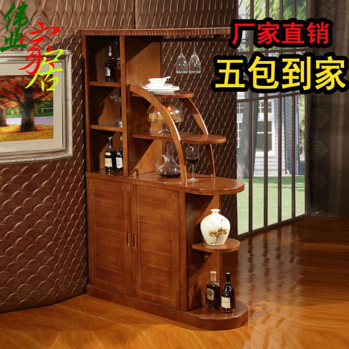 实木间厅柜玄关橡木双面柜隔断鞋柜储物厅柜酒柜客厅家具进门屏风