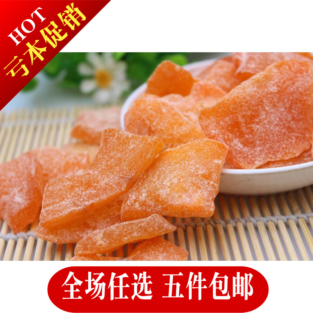 Cantaloupe сушеные багги дыни кусочки засахаренные фрукты фрукты сушеные фрукты закуски 500г