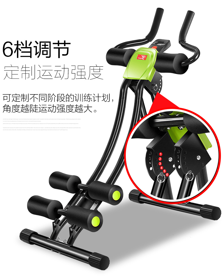 Usd 47 43 Body Building Languid Abdominal Machine Abdominal Sports Fitness Equipment Home Exercise Abs Training Thin Waist Waist Beauty Machine Wholesale From China Online Shopping Buy Asian Products Online From The