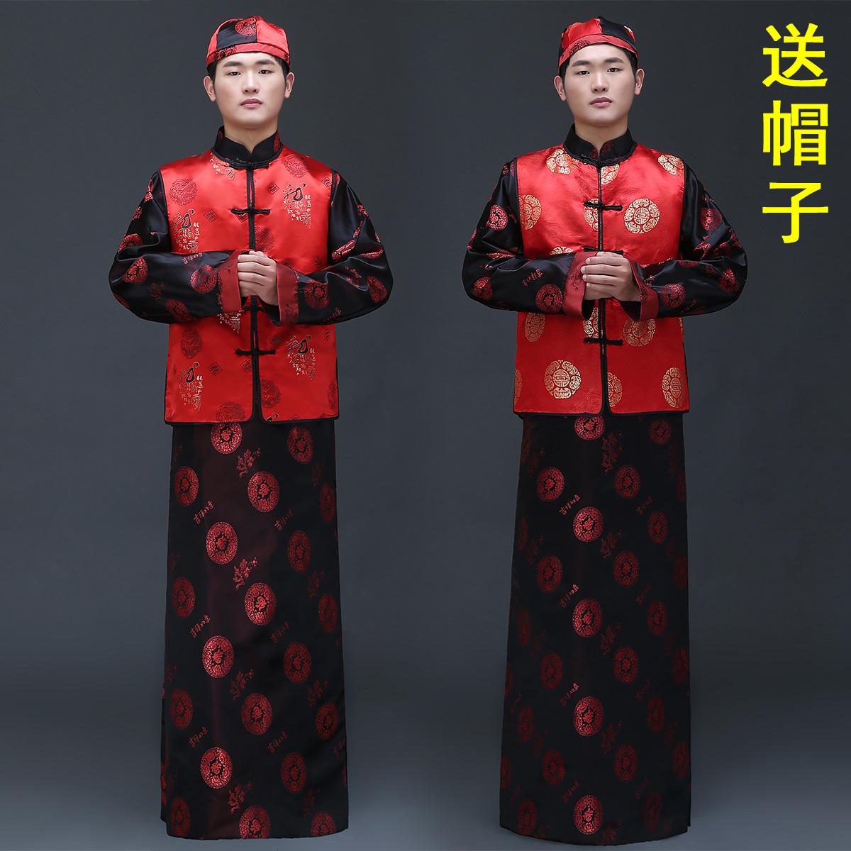 Китайский стиль выйти замуж платья отдел инструмент одежда жених красивый зерна одежда мужской лошадь пальто долго рубашка уважение ликер одежда господь держать человек костюм древний наряд