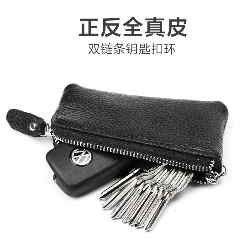 Da nam túi chìa khóa nữ da eo công suất lớn chìa khóa xe túi đơn giản gói thẻ ví tiền xu nhỏ