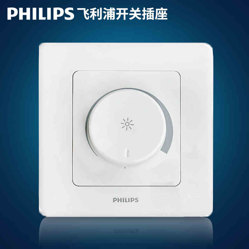 Philips Switch Socket Panel Home 86 Type Concealed Orin Series Ya White 300W Dimmer
