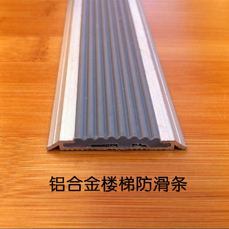 Floor The Pressure Of The Closing Edge Strip Aluminum Stair Anti Slip Strip  Aluminum Flat