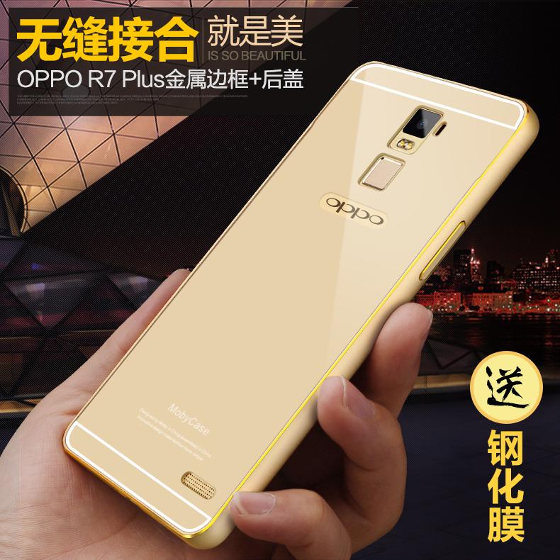新款三星I9152P手机套GT-I9158v金属边框后盖p709e外壳保护套9150