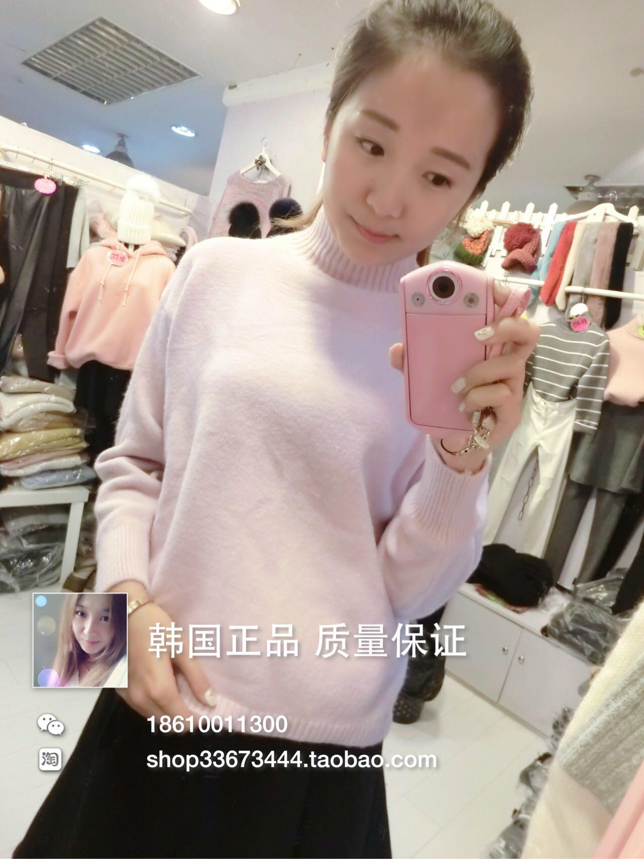 2015韩国进口东大门代购 冬新款女装2色漂亮钉珠点缀字母高领毛衣
