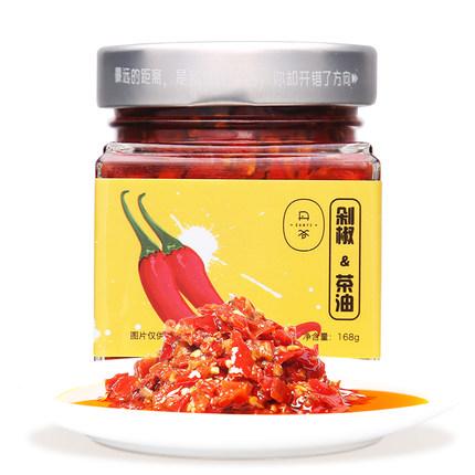 ¥19.90 丹爷茶油原味辣酱湖南特产剁椒鱼头酱蒜蓉辣椒酱拌饭香辣酱168g*3