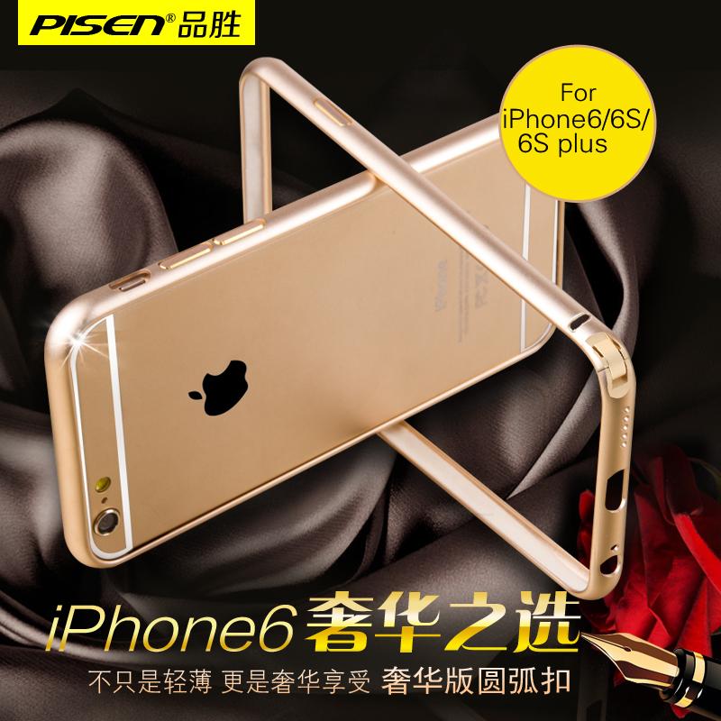 红米note2手机壳小米_苹果6手机壳苹果_金属手机金属回合手游排行榜2015前十名图片
