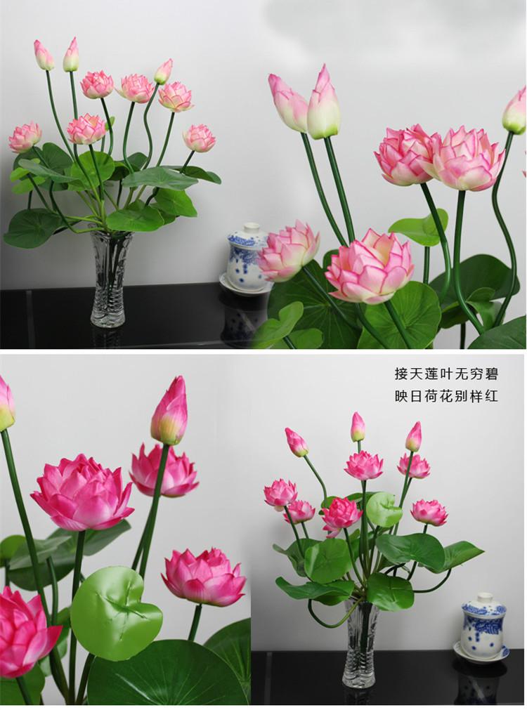 Hoa sen nhân tạo Lá sen cho Phật Trang trí Hoa sen Hoa nhân tạo Hoa nhựa Đạo cụ Hoa sen Trang trí Hoa sen - Hoa nhân tạo / Cây / Trái cây