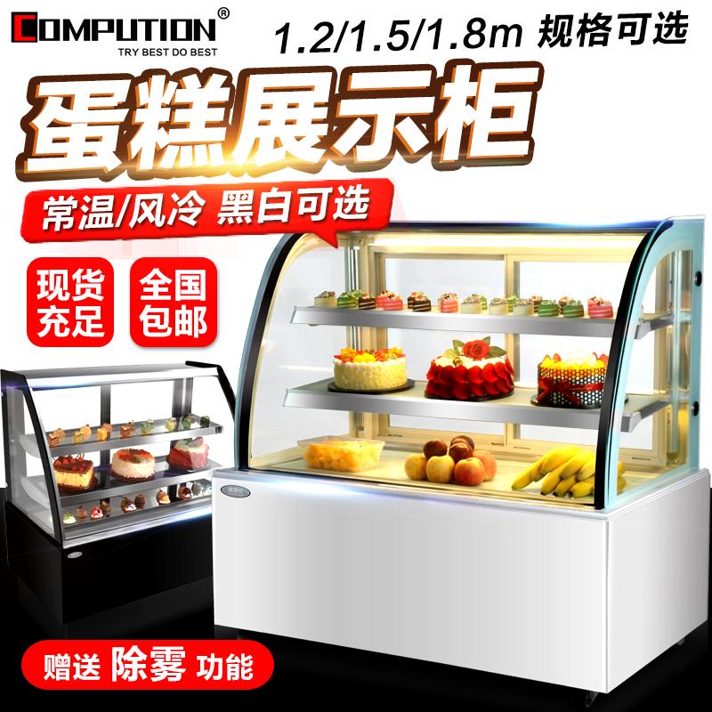 艾拓展示柜冷藏保鲜柜立式商用冰箱双门超市开门饮料柜冰柜冷藏柜