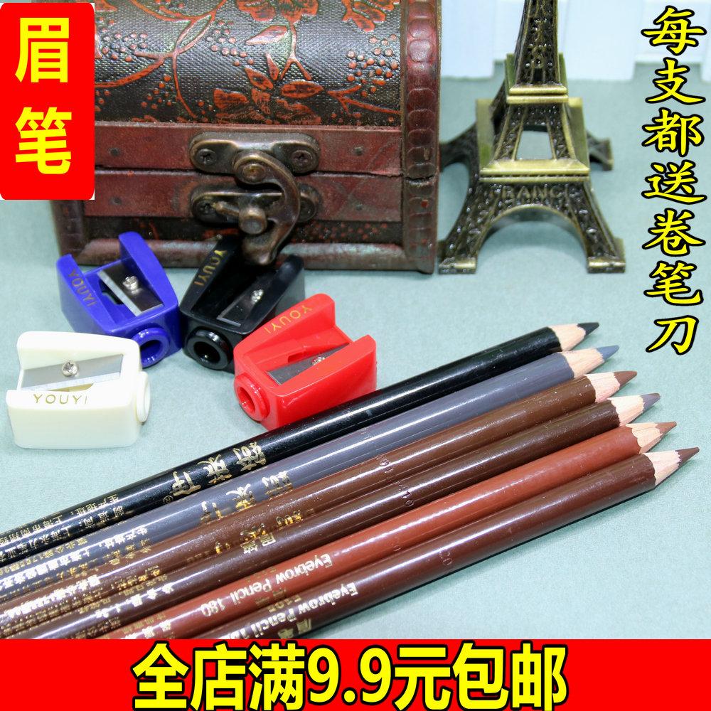 Vibrato 6 Chính hãng Qilaiyi Lông mày Bút chì Gửi Bút chì Dễ dàng Tô màu Không thấm nước Mềm Mềm Vừa phải Chống nước - Bút chì lông mày / Bột / Stick