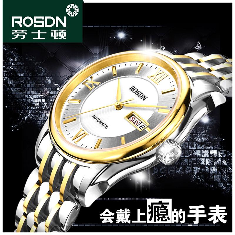"""劳士顿(ROSDN), 中国腕表品牌新星,属深圳市艾诺表业有限公司旗下全资核心品牌。于2005年由罗立清先生(品牌创始人)在老家褔建创立并注册""""劳士顿(ROSDN)""""商标,劳士顿品牌便开启了扬帆远航的非凡征程。"""