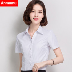 White shirt short-sleeved loose summer half-sleeved overalls dress suit tooling large size shirt professional women ol