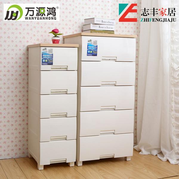 志丰家居万源鸿欧式整理柜白色塑料抽屉柜收纳柜宝宝衣柜储物柜