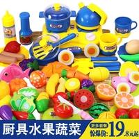 Детские мужской Детская кулинария, дом, дом копия Настоящая девочка-игрушка для кухни детские Кухонная утварь комплект Фруктовая порезка