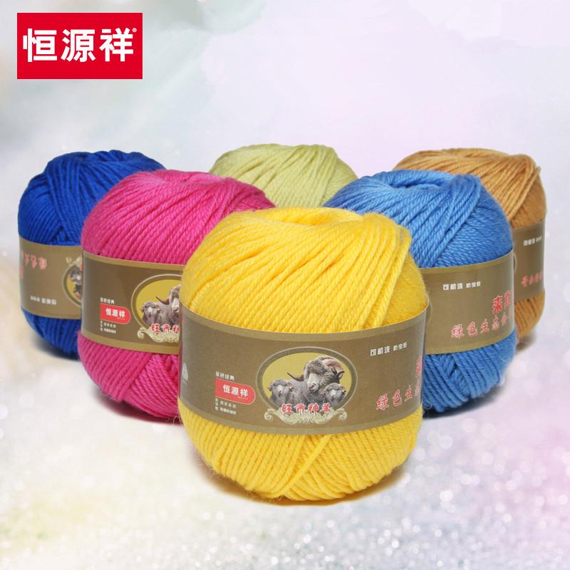 正品特价老牌子 毛线上海三羊牌全毛中粗绒线280枣红色2225