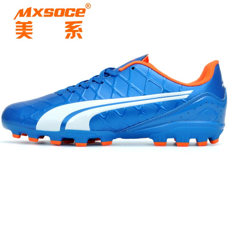 MXSOCE chính hãng loạt năng lượng vịt quýt cỏ nhân tạo nam nữ trẻ em AG bị gãy móng giày bóng đá - Giày bóng đá