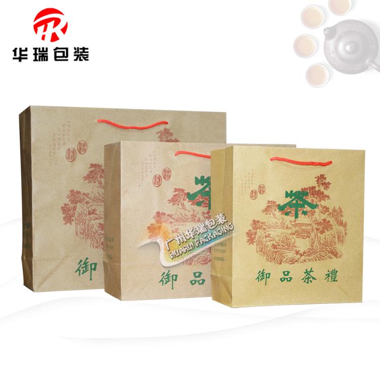 礼品盒普洱茶木质空礼盒典藏高档礼盒 普洱茶单饼包装茶礼 手提袋