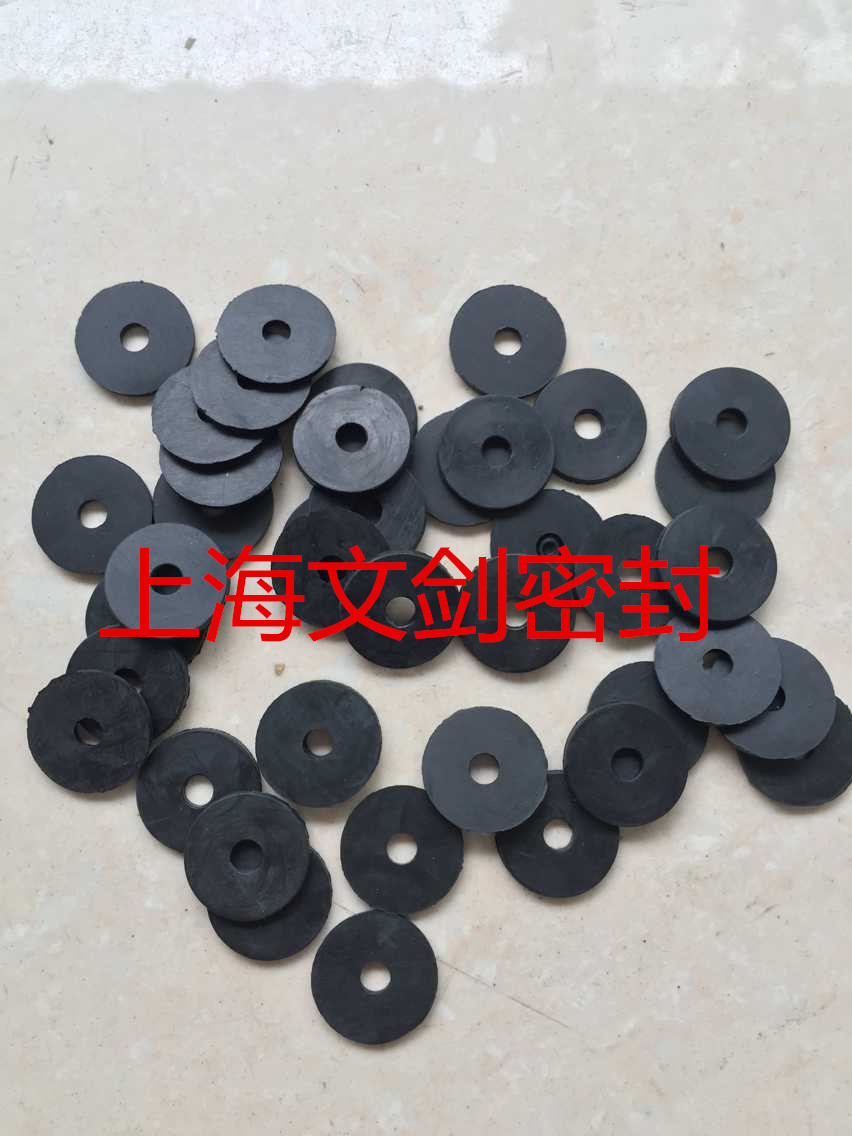 USD 3.98] Rubber flat gasket waterproof flat washer rubber seal flat ...