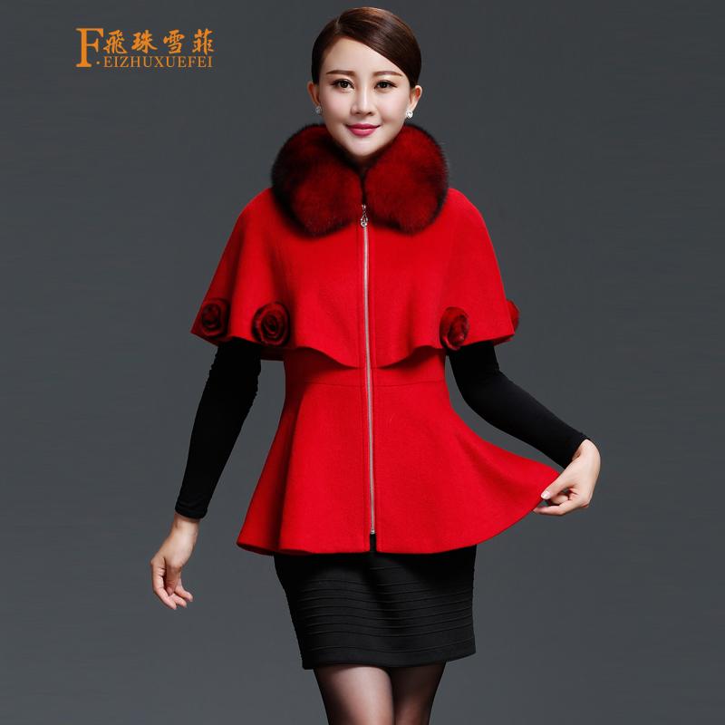 VOOGUU狐狸毛领羊绒大衣2016冬季新款女装斗篷型羊毛毛呢短款外套
