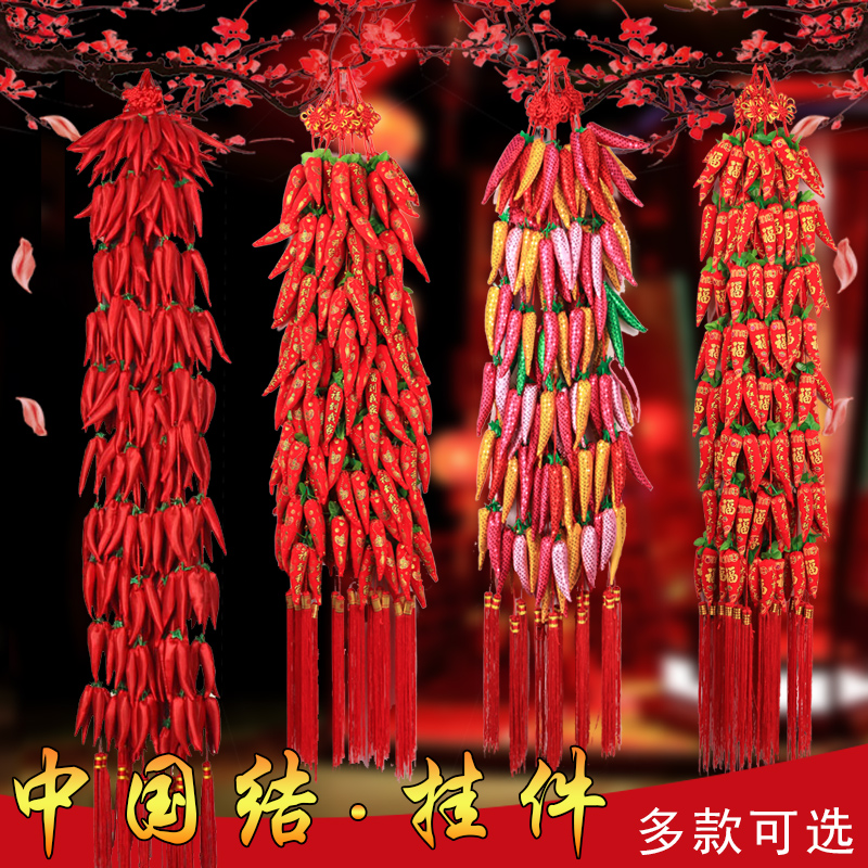 New Year supplies New Year decorations Chili Peppers New Year auspicious Blessing Bag money bag ornaments firecrackers string Spring Festival pendant