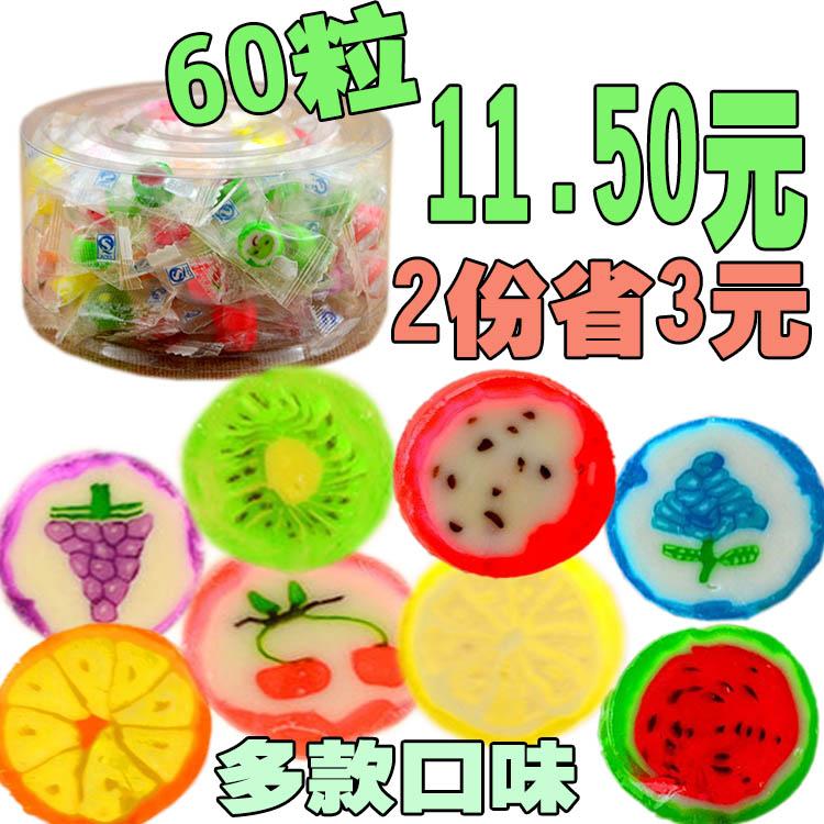 韩国爱伊佳手工切片糖创意礼物进口帖结婚喜糖批发水果糖礼品装
