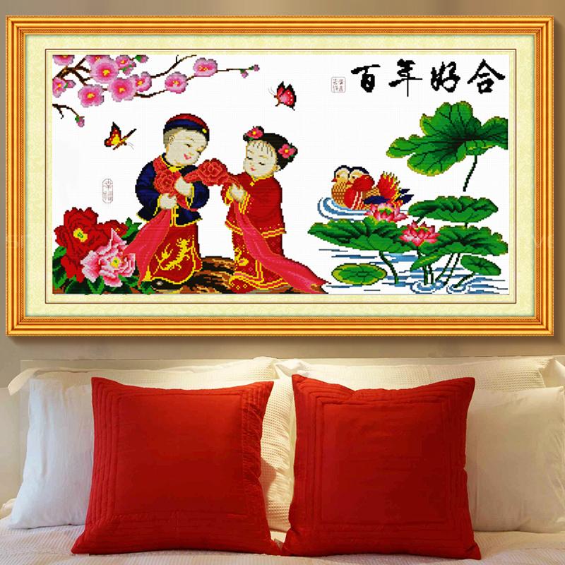 新款十字绣百年好合婚庆鸳鸯人物大幅客厅十字绣画印花系列中国风