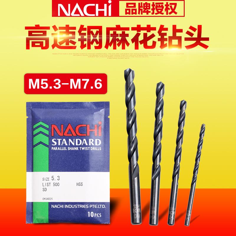 日本不二越NACHI LIST 500 高速钢直柄麻花钻头 钻咀 M5.3-M7.6