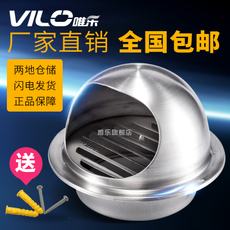 Системы управления теплообменом Vilo cd music