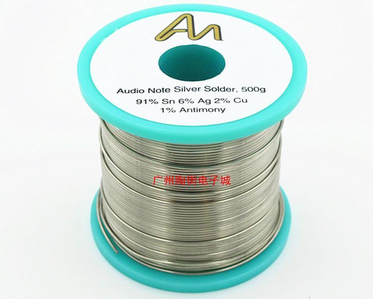 UK original Audio Note Silver-containing 6%solder wire diameter 1 0mm