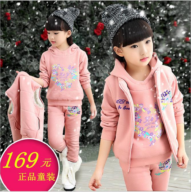 童装男女童棒球服 卫衣套装加绒加厚儿童冬季运动休闲外套中大童