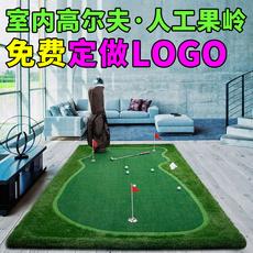 обучающее устройство для гольфа Pgm gl006