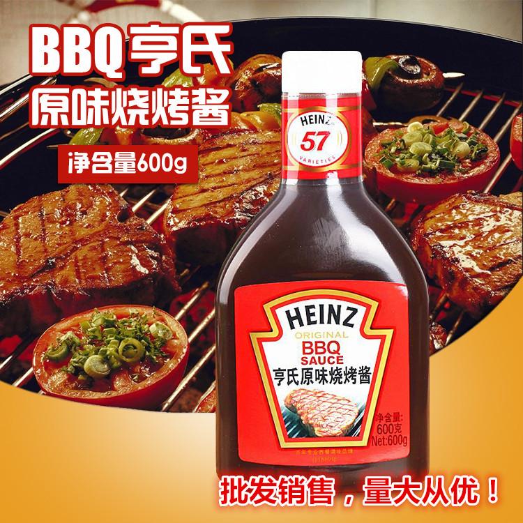 亨氏BBQ烧烤酱600g原味烧烤酱/烤牛排/肉汁酱调味料BBQsauce