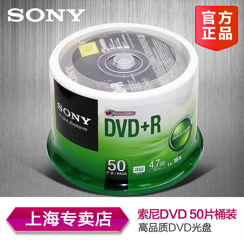 SONY Sony в оригинальной упаковке Лицензионный DVD + R 4.7G 16X DVD Burning Disc CD Пусто белый CD