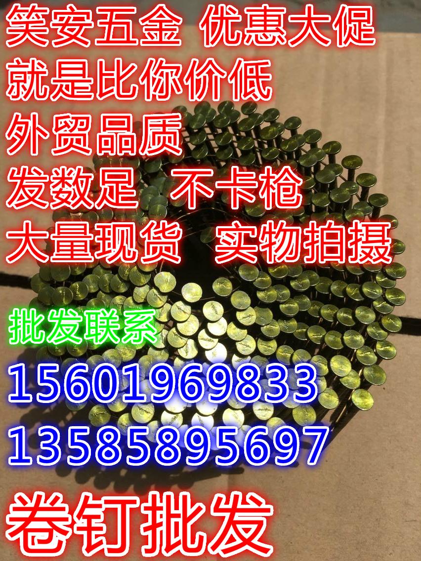 Гвозди Катушка гвоздя ружье катушки гвоздей выделенного свет гвоздь винт гвоздь катушки 2. 1x50mm поднос штапеля спецификации
