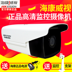 IP-камера HIKVISION 130W DS-2CD3T10D-I5