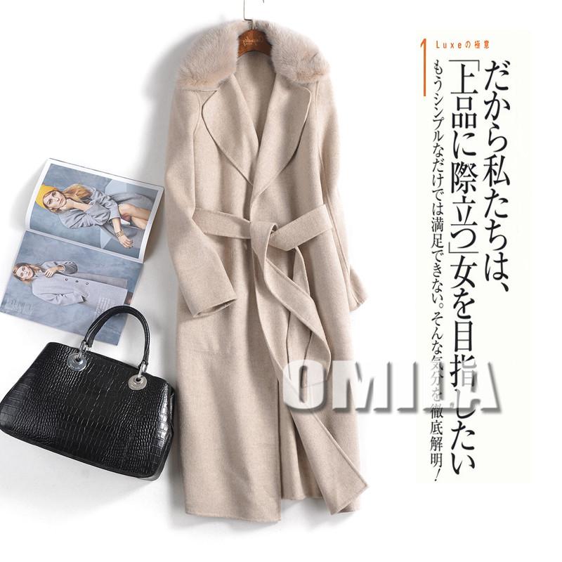 2015韩版秋冬呢外套女 貂毛领子 克拉恋人同款羊毛长袖呢大衣 女
