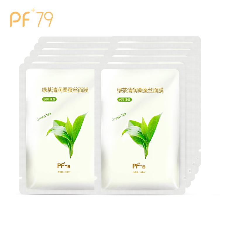 韩国pf79绿茶清润桑蚕丝面膜 绿茶清洁控油缩毛孔补水10片装