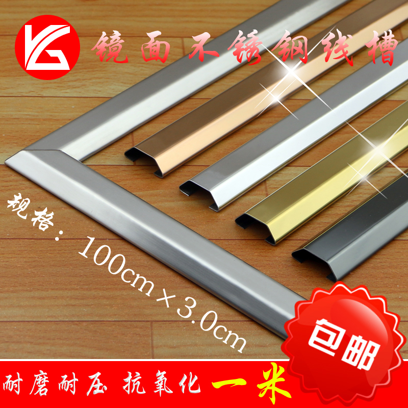 usd 10 09 anti step stainless steel wire groove floor pressure rh chinahao com Stainless Steel Trough Sink Steel Water Trough
