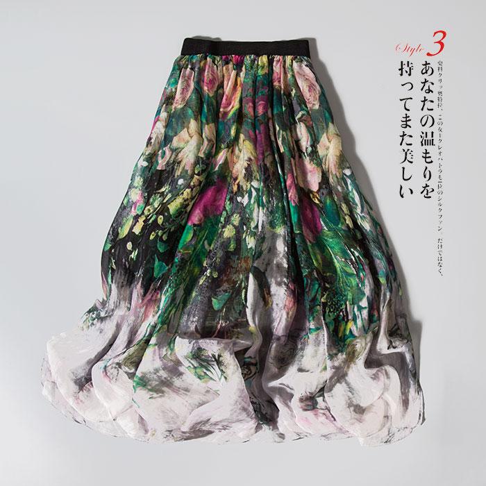 断码特价索芭朵夏装桑蚕丝裙 大摆裙丝绸缎花色中长裙 真丝半身裙